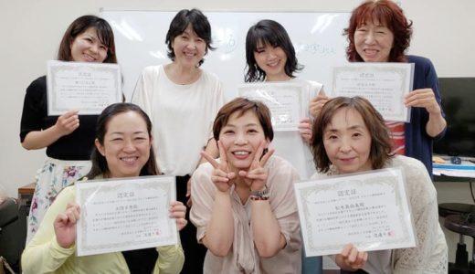 九州にオモシロ腸相診断士さん誕生❤