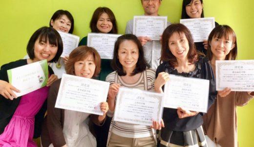 大阪で新たにオモシロ腸相診断士さんが誕生!