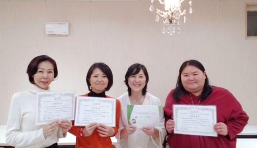 オモシロ腸相診断士養成コースin鹿児島終了しました!