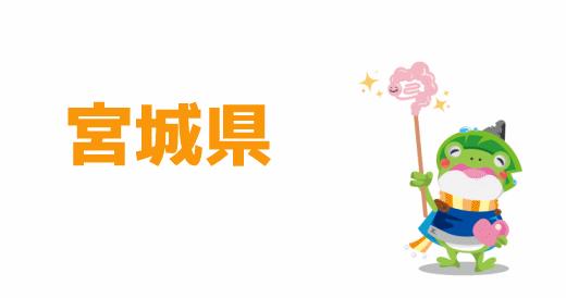 小林 ふうこ