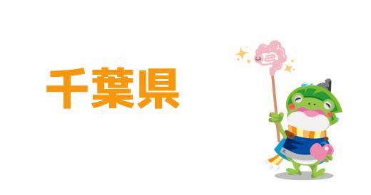 Minami (秋吉美波)