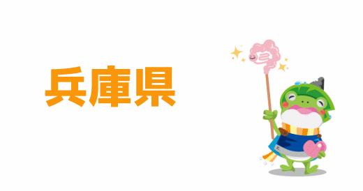 町田奈津美